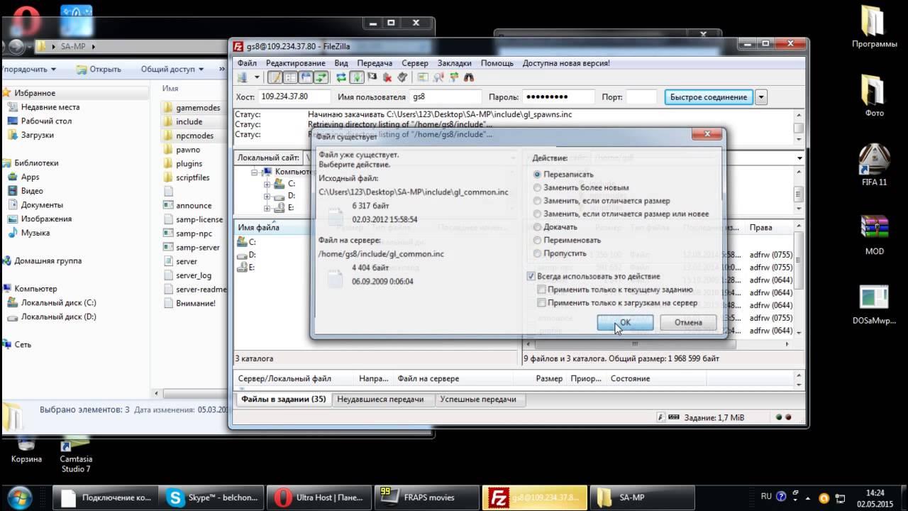 Как залить свой сервер на хостинг samp бесплатные хостинг веб сайтов