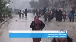 المتحدثة باسم اللجنة الدولية للصليب الأحمر تتحدث عن الوضع المأساوي للمدنيين في حلب