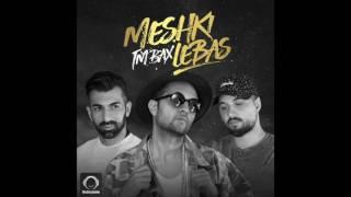 TM Bax - \Meshki Lebas\ OFFICIAL VIDEO