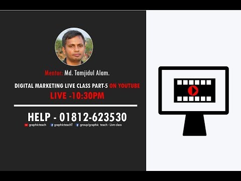 Digital Marketing Live Class Part-5_2    SMM for Beginner thumbnail
