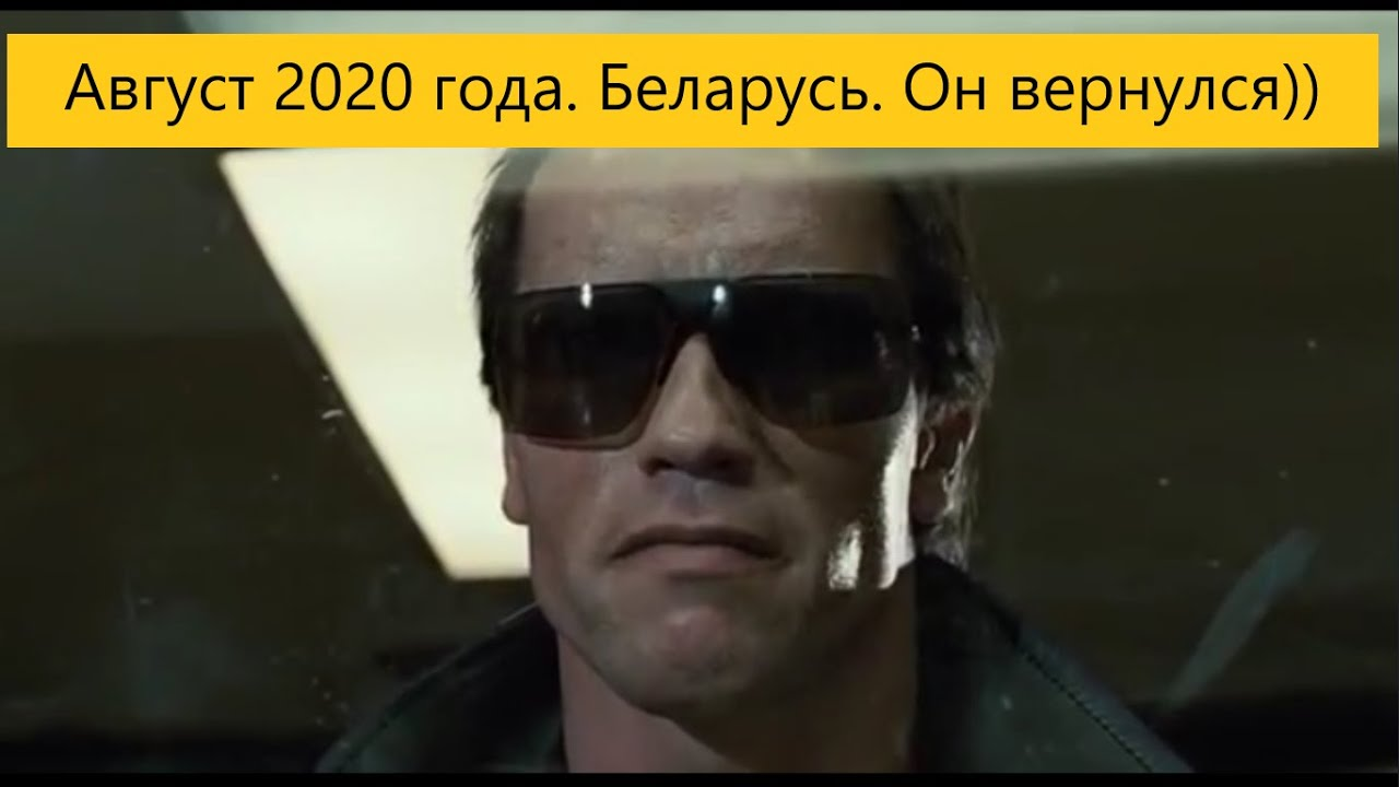 Ill be back Александр Лукашенко с автоматом выходит к митингующим