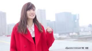 【モア40周年イヤ...