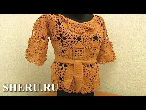 How to Crochet Square Cardigan Урок 5 часть 1 из 2 Ажурный пиджак из крупных квадратов