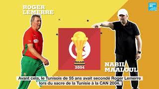 Nabil Maaloul, un entraineur amoureux #Cm2018 #Tunisie