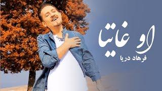 farhad darya official video oo ghaitaa full hd