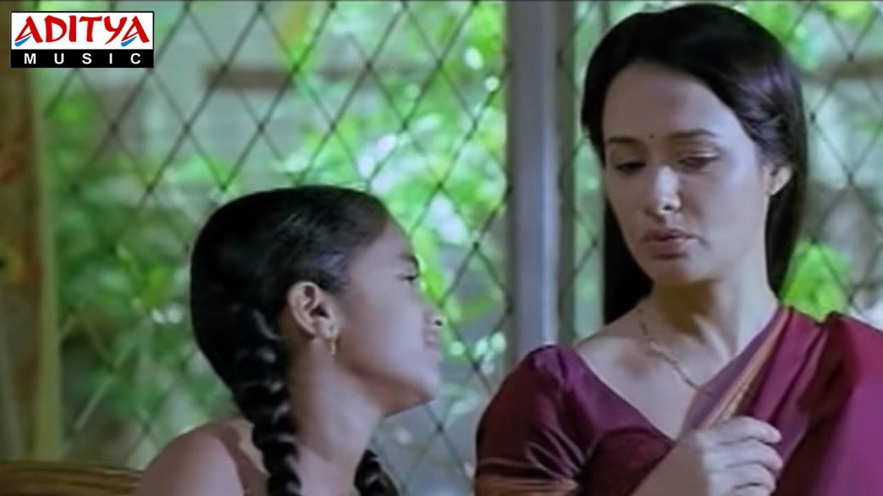 Amma Ani Kothaga Full Video Song Life Is Beautiful Movie Video