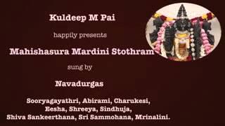 Mahisasur mardani strtotram(1)