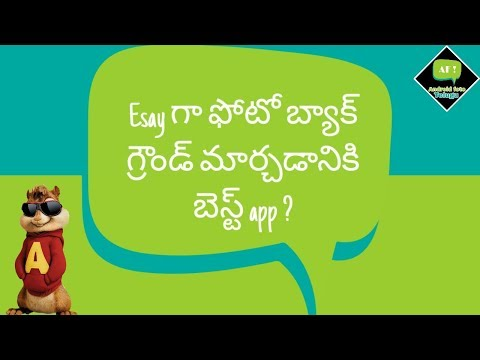 Ugadi wish photo edit in mobile | Telugu |