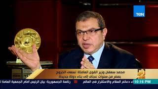 رأي عام - وزير القوى العاملة: كل الأمور الخاصة بشركات غزل المحلة تدرس الأن بعناية
