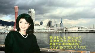 そしてこの曲を聞いた後、私は神戸に観光に行きたいです.