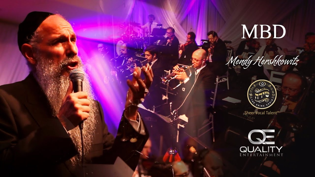 Mendy H. feat. MBD & Shira - B'ein Meilitz Yoisher | מבד, מקהלת שירה ומנדי הרשקוביץ - מליץ יושר