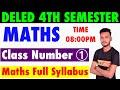 Gambar cover UP DELED 4th Semester गणित Class  BTC Math 4th Semester 2021  UP DELED Math Full Syllabus 2021