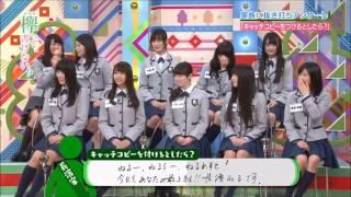 長濱ねる、キャッチコピーを初披露【欅坂46】#02.