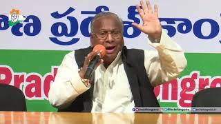 LIVE TPCC Press Conference by Shri V  Hanumantha Rao at Gandhi Bhavan