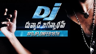 Allu arjun's dj duvvada jagannadham first look | on 18th feb | #djflon18th | fan made | tfpc