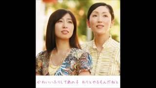 おともだちのSAKURA☆猫ちゃんが、 私の歌う、あみんさんのデュエット曲...