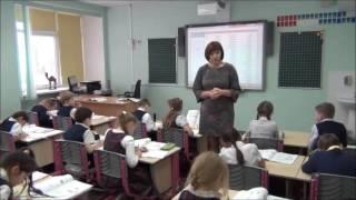 Осадчая М.М.,  русский язык, 2 класс, гимназия №1, г  Ноябрьск, ЯНАО