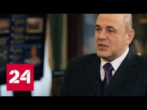 """Программа """"Налоги"""" от 23.11.17 - Россия 24"""
