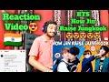 Indian Reacting to BTS   How Jin Raise Jungkook 2020