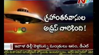 Aliens Found In Himalayas | UFO Base Near India-China Border ? | NTV