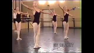 Урок классического танца-середина