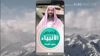 قصص الأنبـــيـــاء بدون أنترنت من اجمل التطبيقات الإسلامية الدينية للأندرويد screenshot 4