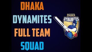 Dhaka dynamites player list | Dhaka dynamites full squad | BPL T20 2017