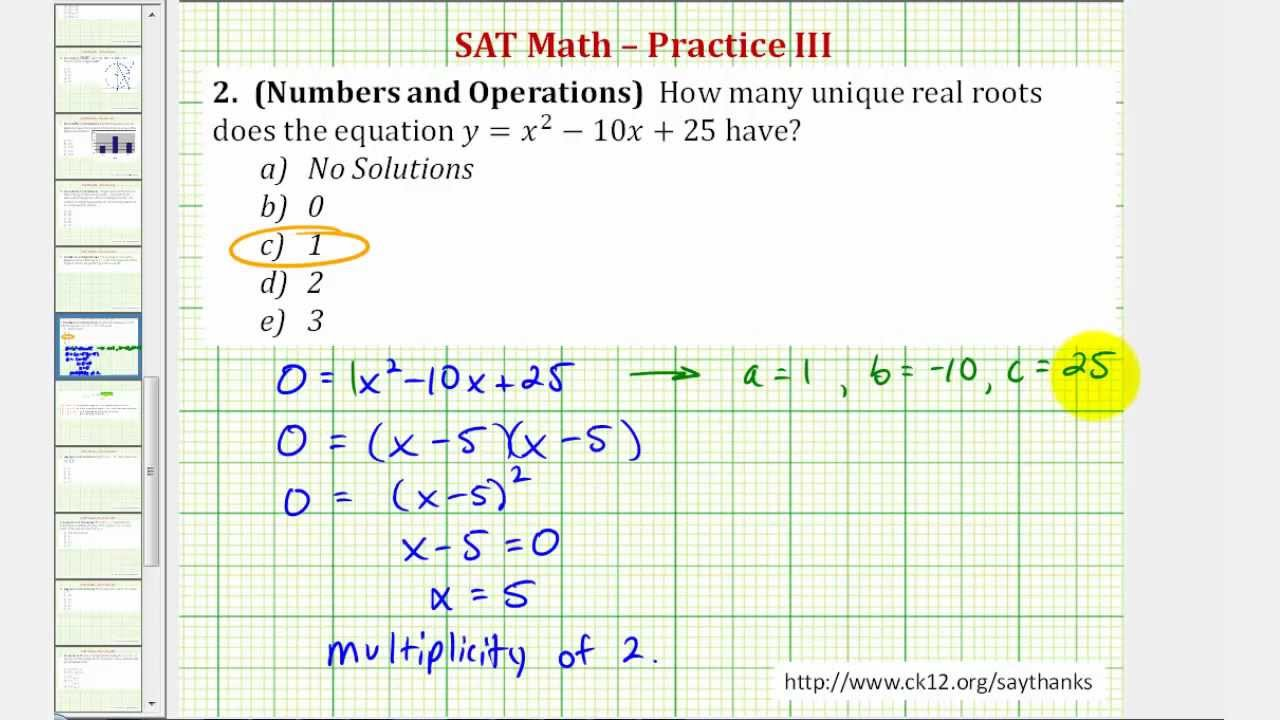 SAT Math (Numbers and Operations) - Practice 3 2