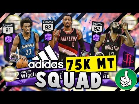 INSANE 75K MT ADIDAS SQUAD Ft. AMETHYST DAMIAN LILLARD!! | NBA 2K17 MyTEAM Squad Builder #25