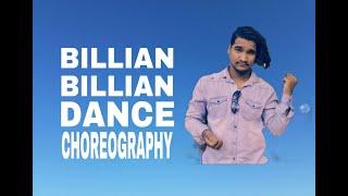 GURI : Billian Billian | Dance Choreography | Sunil Gautam | Satti Dhillon |  | Geet MP3
