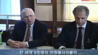 100달러 노트북 OLPC, 한국 진출