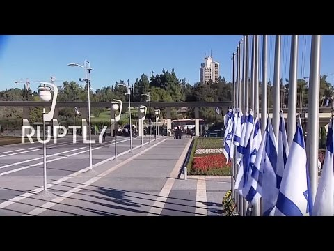 LIVE: Public to pay final respects to Shimon Peres at Knesset