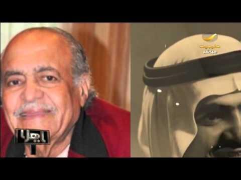روتانا تعزي الوطن في وفاة هشام محي الدين ناظر Youtube