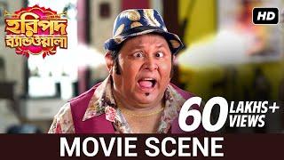 Movie Scene | Haripada Bandwala | SVF