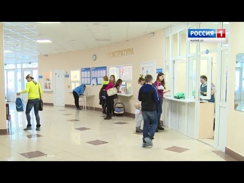 Детские поликлиники Марий Эл оснащают новым оборудованием