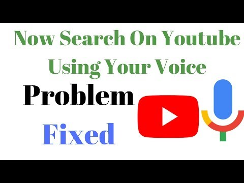 How To Search Video On PC YouTube Using Voice With Mic | Voice Search | Ar Urdu Tech