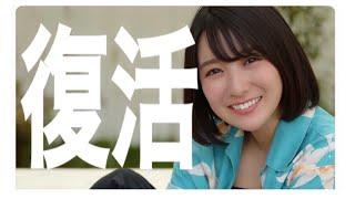 皆々様大変長らくお待たせ致しました。 紺野栞、正式に復活です!!!!...