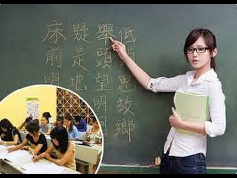 Lesson 3: Chinese language curriculum - Basic Chinese Learning Online Full