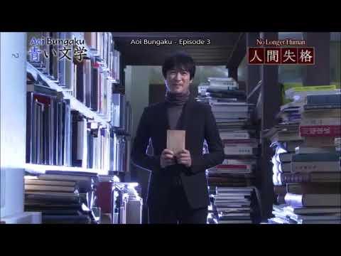 Dazai Osamu  - Aoi Bungaku Episode Introductions