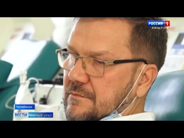 Южноуральцы, переболевшие коронавирусом, становятся донорами