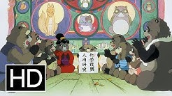 Pom Poko - Official Trailer