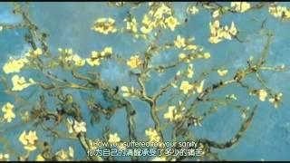 VINCENT 中英字幕  音悦台