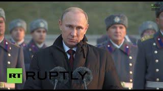 Russia: Putin unveils Alexander I statue near Moscow Kremlin