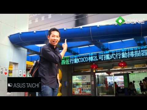 OverclockZone TV Special : Pantip Taipei (Guang Hua Digital Plaza) (HD)