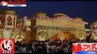 Maharashtra BJP Chief's Son's Grand Wedding   Teenmaar News   V6 News