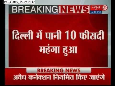 Water tariffs hiked in Delhi by 10%