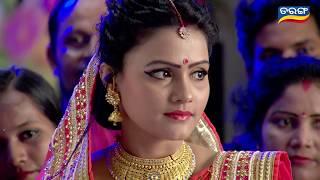 Mahasangam Durga And Sankha Sindura  Ep 13