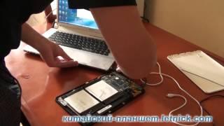 видео Почему пропал звук на планшете
