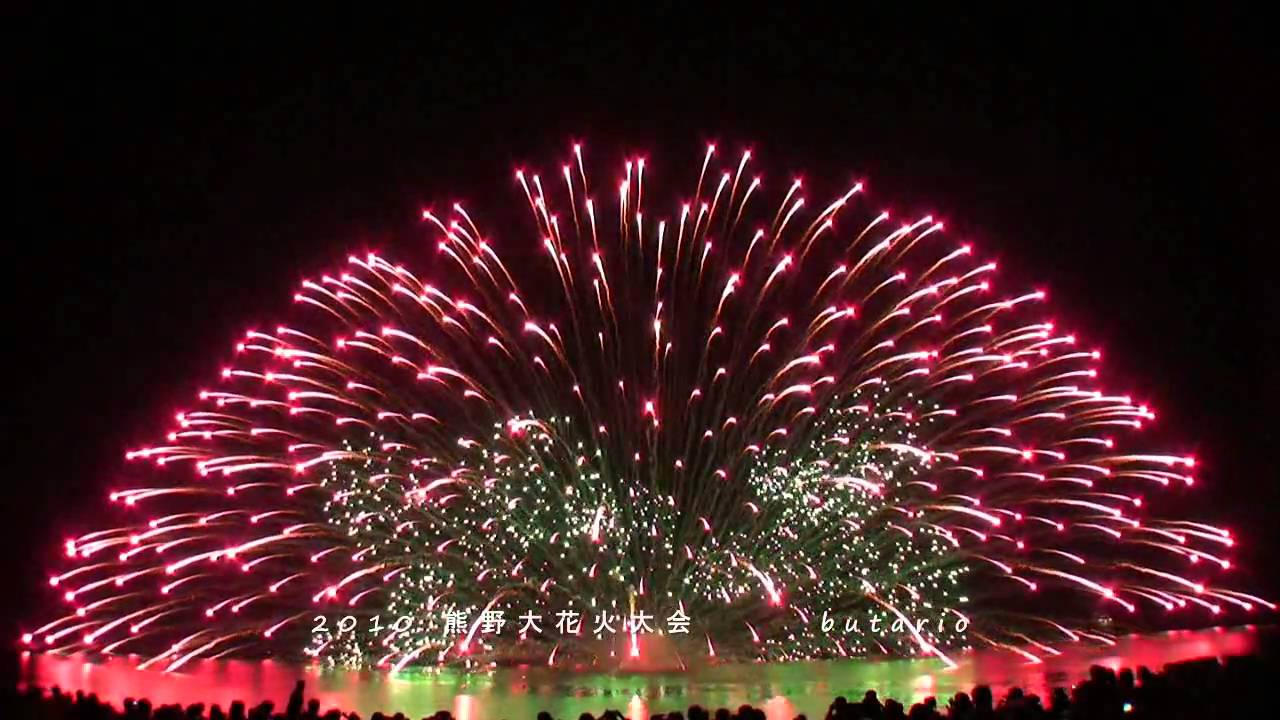 17 Inch Tv [fireworks/feuerwerk] 900mm (36 Inch) A Water Shell - Youtube