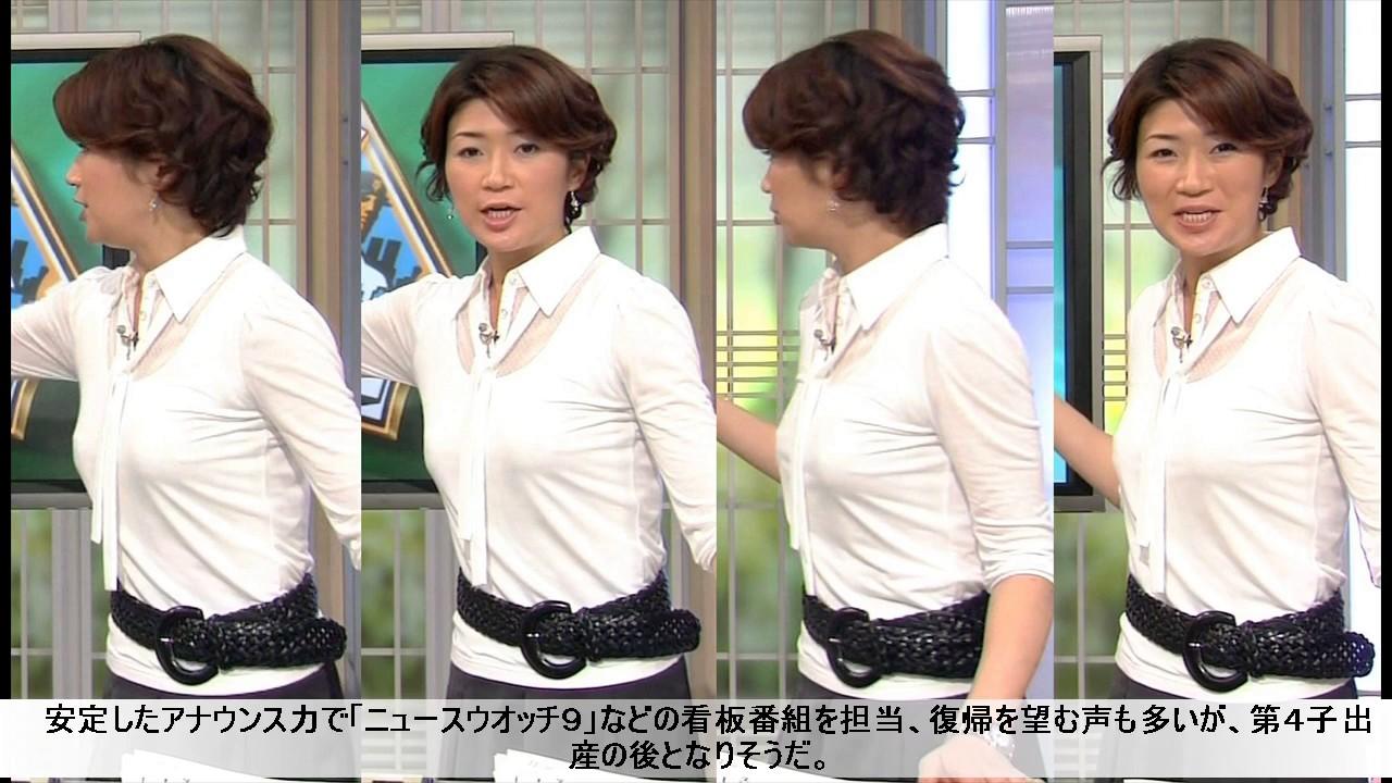 43歳のNHK青山祐子アナ、4人目妊...